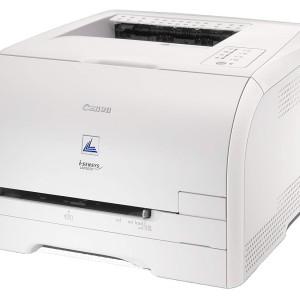 I-Sensys LBP-5050